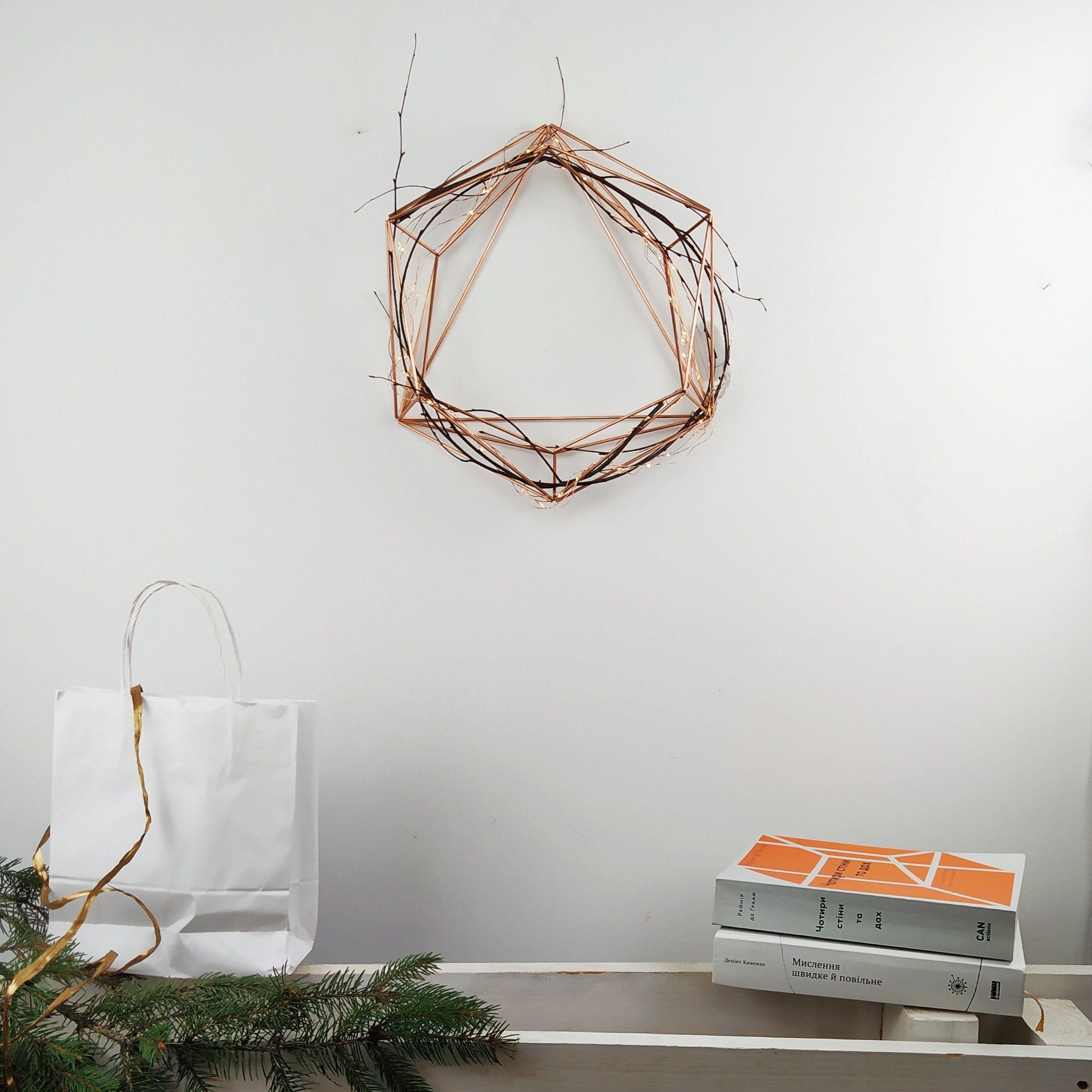 Minimalist Geometric Christmas Wreath Modern Advent Wreath Artdeco Wall Decor 13 Copper  Minimalist Geometric Christmas Wreath Modern Advent Wreath Artdeco Wall Decor 13...
