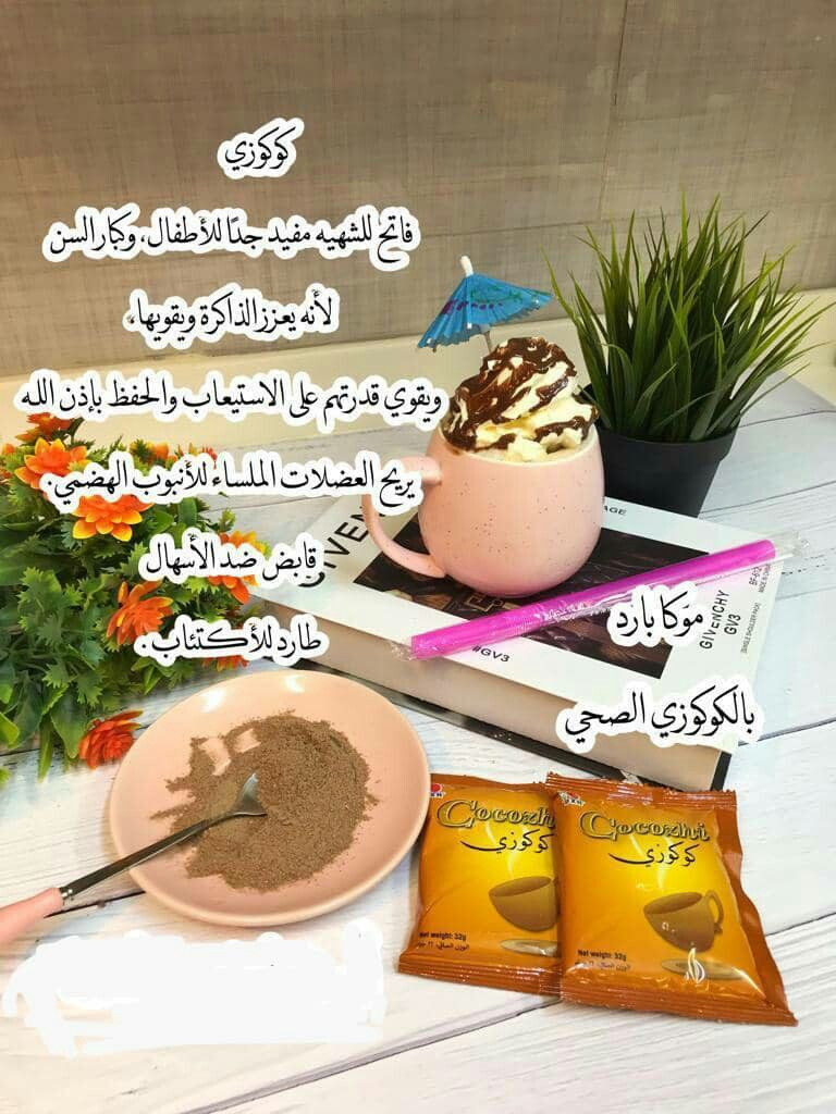 Pin By May On Perfume Desserts Food Pudding