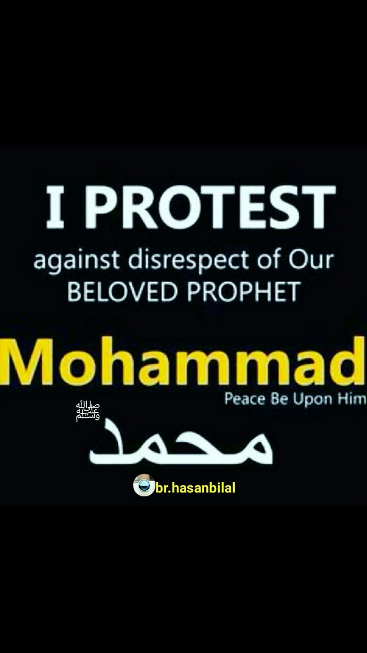 Who wants to accept it without protest?   what is Islam???<3