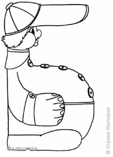 Буквы Б-П (обучающие рисунки для дошколят) - Не определено ...