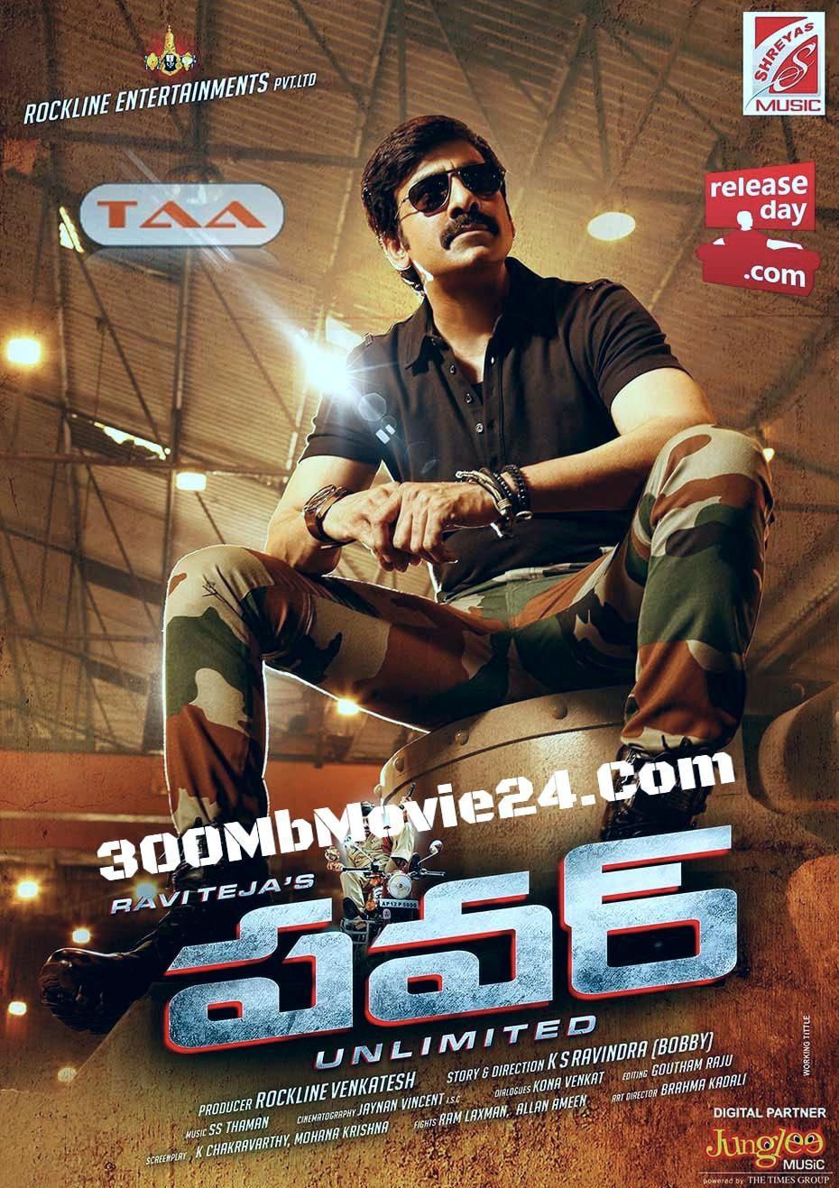 Power Unlimited (2015) Hindi Dubbed HDRip 300MB | TELUGU