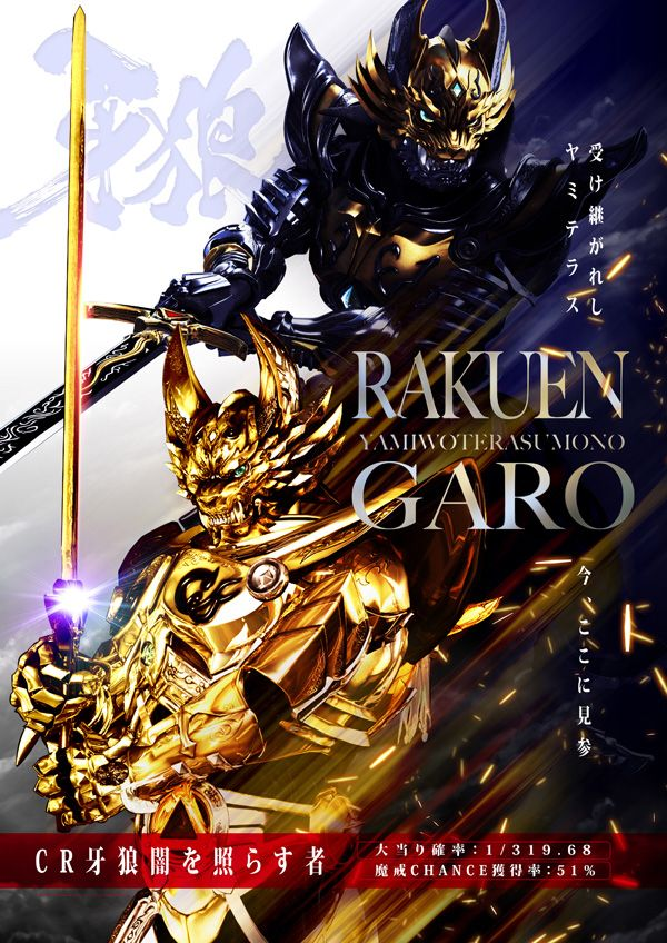 Golden Knight Slot Machine