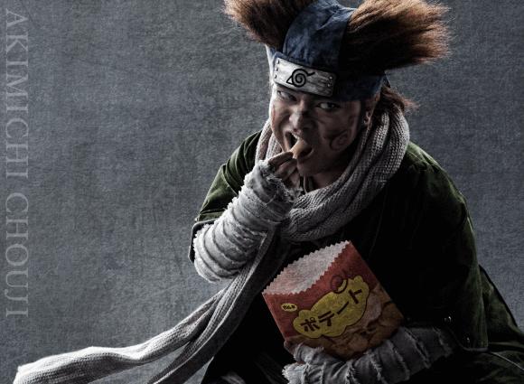 Chouji- stage play   Fangirl   Naruto, Naruto art, Stage play