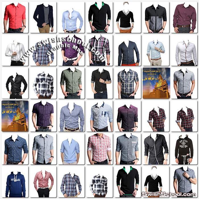 ملابس رجالية مفرغة جاهزة لتركيب الاستديوهات Psd Cooking Recipes Fashion Psd
