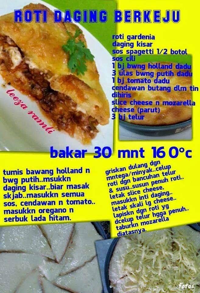 Lasagna Bread Cooking Recipes Recipes Food