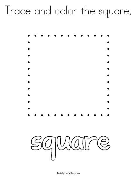 coloring pages for square shape - photo#25