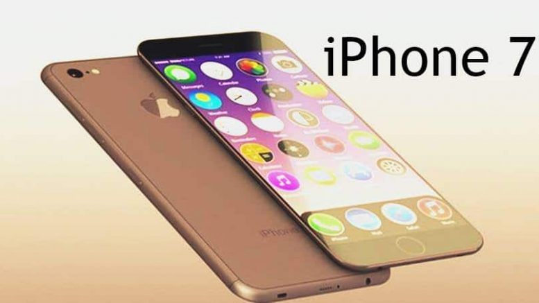 iPhone 7 Price in Pakistan  OfferDone is Best Free