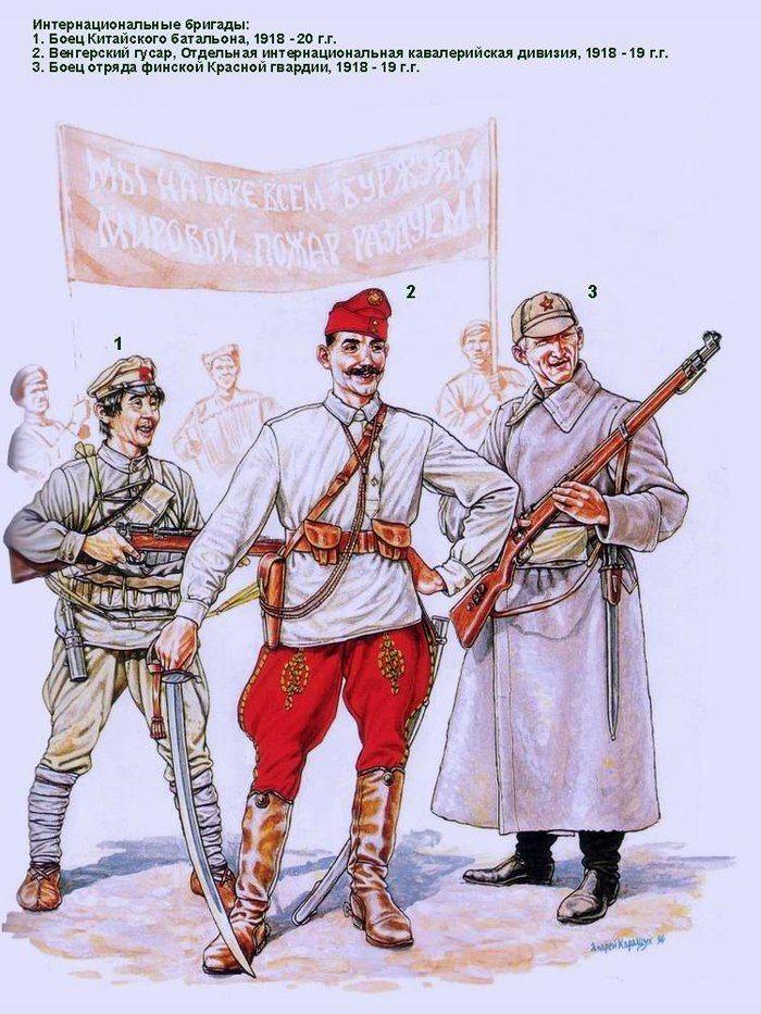 Военная форма времён граждР...