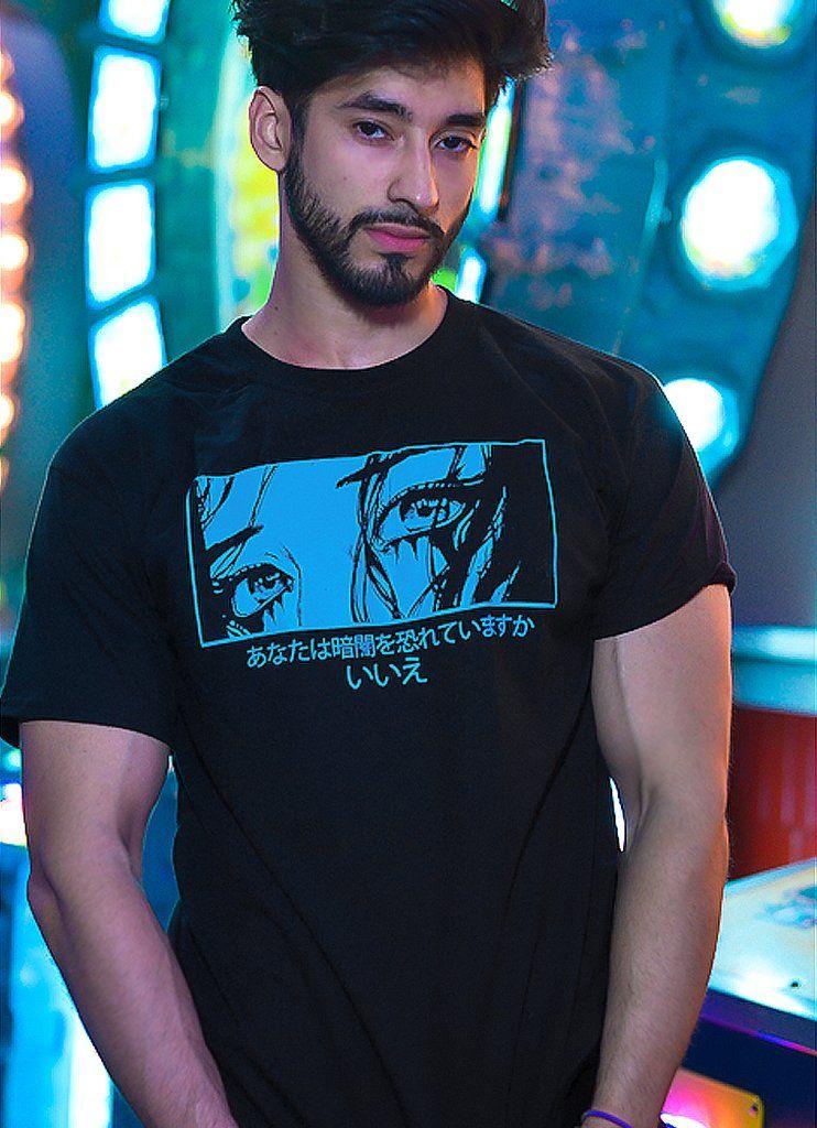 f1e888e99bb Are You Afraid Of the Dark T-Shirt (Unisex)