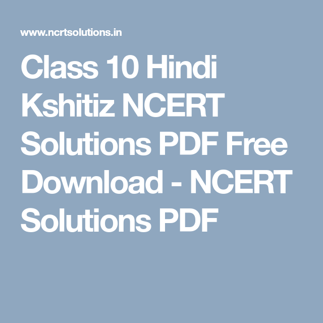 Ncert Solution In Hindi Pdf