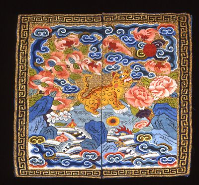Frontside Court Insignia Badge (Buzi) for a Military Official of the 3rd Rank (Leopard), Qing dynasty (1644-1911), circa 1875-1900 Silk tapestry weave (kesi) patterned with multicolored silk and gold-wrapped thread, Chinese,11-1/4 x 12 inches.