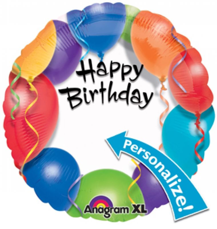 Printable Mylar Balloons Happy Birthday Balloon