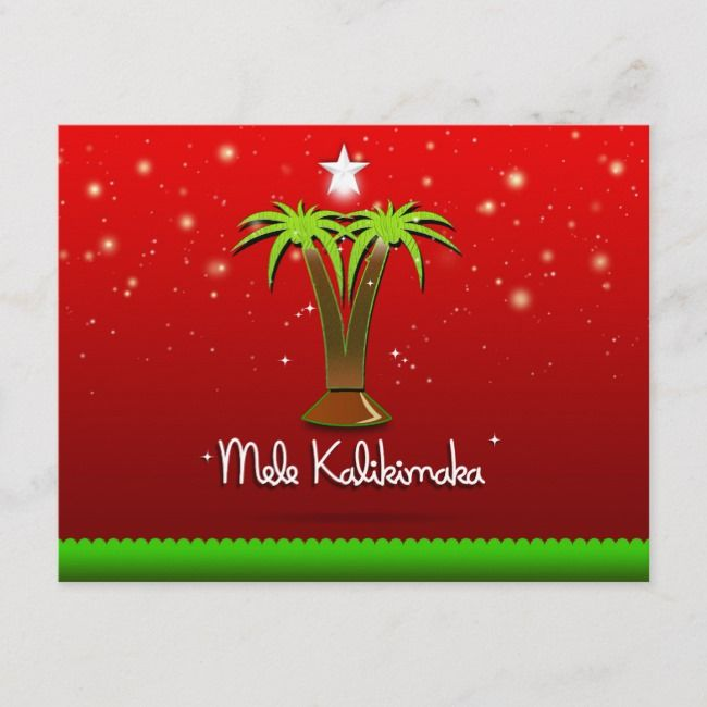 Mele Kalikimaka Palm Tree for Xmas Holiday Postcard #melekalikimakahawaiianislandgreeting #palmtree #melekalikimaka #christmaspalmtree #hawaiianchristmasdécor #ZazzleMade #greeting #invitation #envelope #wedding #SaveTheDate #birthday #MothersDay #FathersDay #xmas #christmas #NewYears #halloween