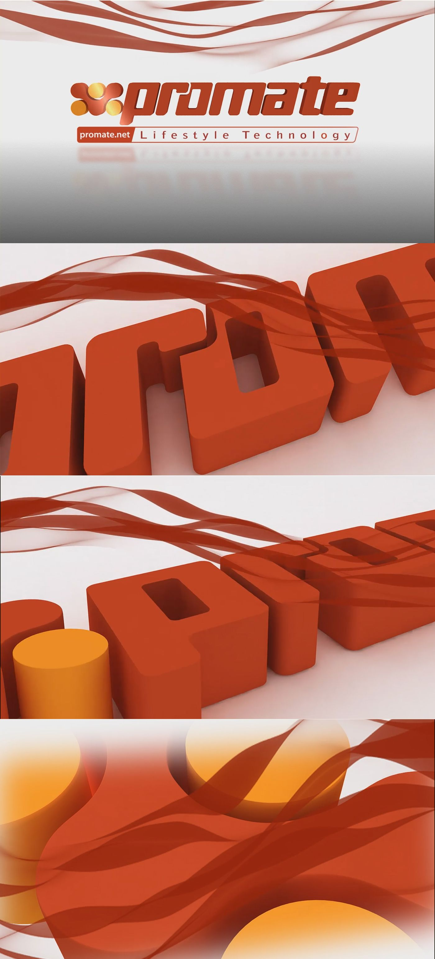 Promate Logo Animation Tools 3D Studio Max Adobe After