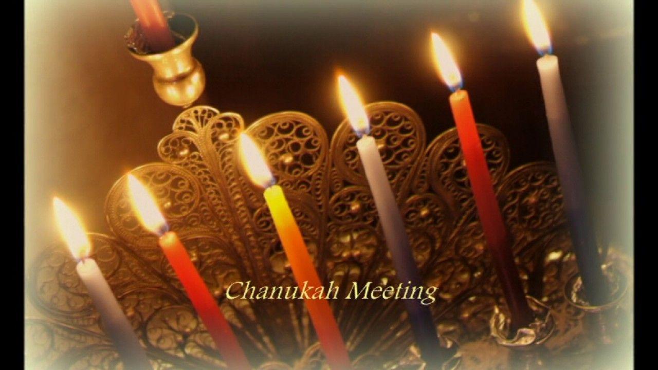 Um vídeo para Chanukah