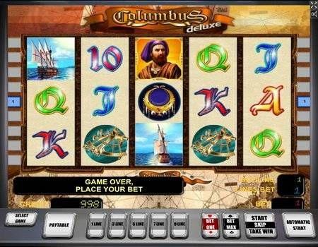Азартные игры в казахстане