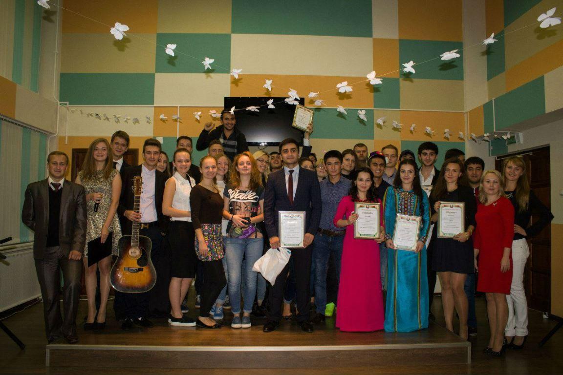 Студгородок БГУ | Концертно-<br>развлекательная <br>программа…