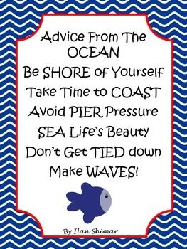 Anchor Nautical Theme Red White And Blue Quotes Class Decor