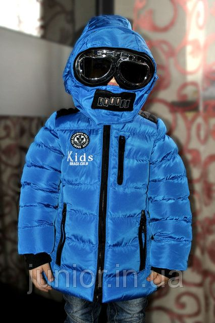 6e5fc6b770d203 Зимняя куртка с очками для мальчика.Grace (Венгрия)6-ка, фото 2 ...