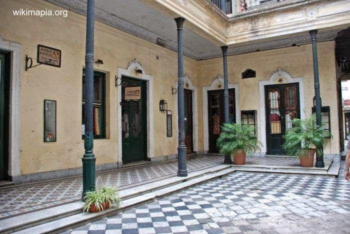 Arquitectura casona buscar con google casona - Casas antiguas por dentro ...