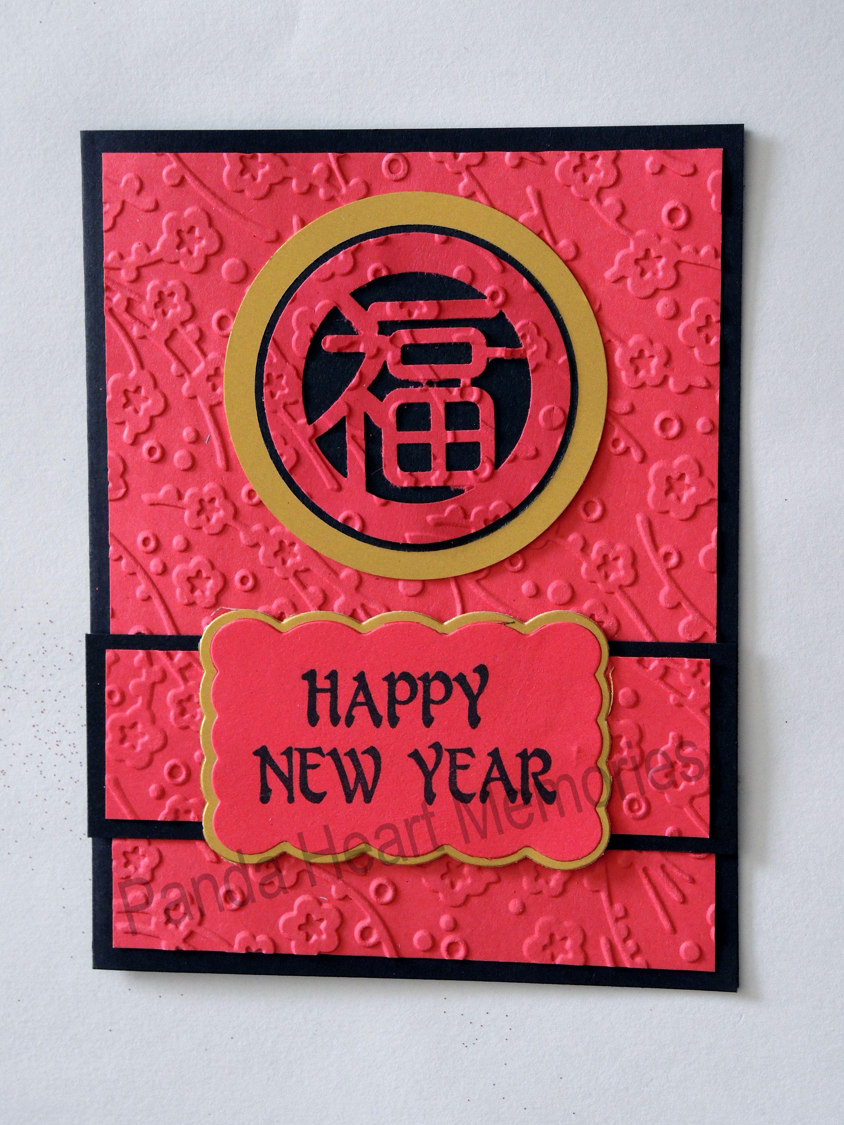 chinese new year card  chinese new year card asian cards