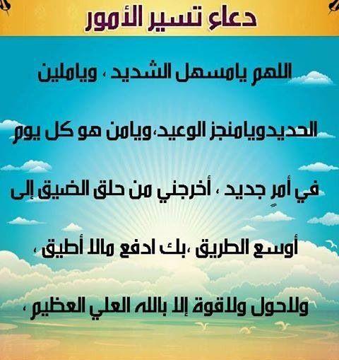 Pin By Asha Fatfat On Islam Words Wisdom Feelings