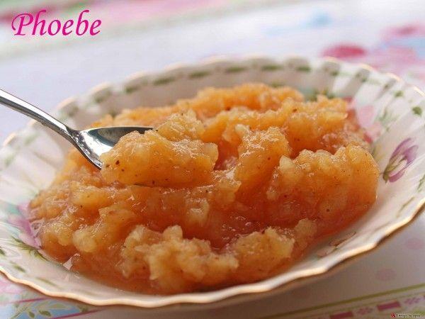 Quince jam #cooklikegreeks #quincejam