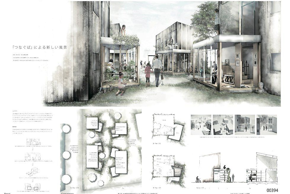 pin by 自強 張 on presentation board pinterest architecture