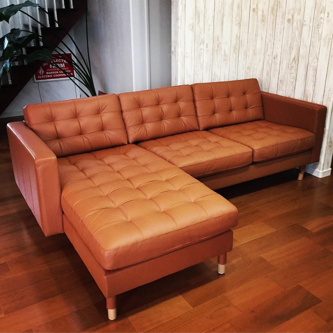 Ikea landskrona sofa