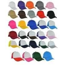 Gorra De Malla Trucker Lisa Y Combinada. Colores. Mayoreo.  c68fead1096