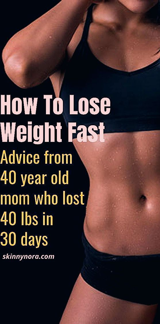 Best weight loss diet for women! Advice from 41 year old mom who lost 40 pounds in 5 months | ways t...