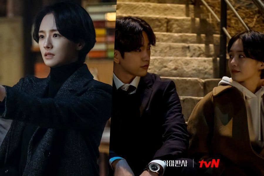 """Park Gyu Young Transforms Into A Sharp Detective With A Soft Spot For GOT7's Jinyoung In """"The Devil Judge"""""""