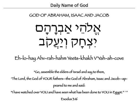 God Of Abraham Isaac Jacob Hebrew Hebrew Words God Biblical