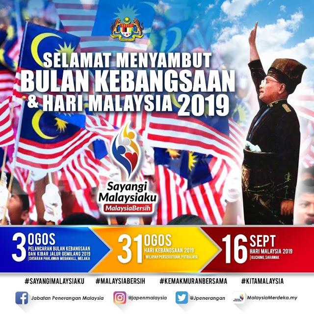 Tema Logo Dan Lagu Hari Kebangsaan Merdeka Ke 62 Hari Malaysia 2019 Layanlah Berita Terkini Tips Berguna Makluma Positive Quotes Malaysia Logos