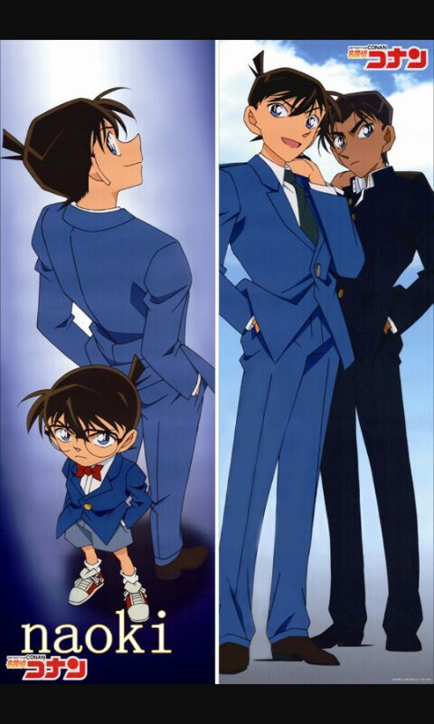 subtitle indonesia detective conan 12 full score of fear
