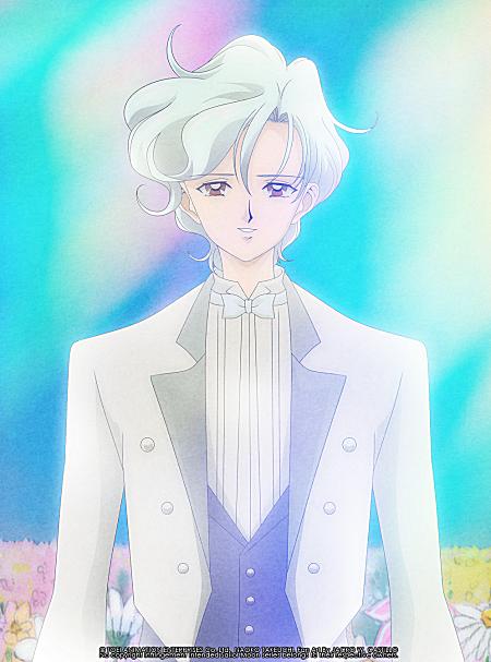 Sailor Moon - Helios