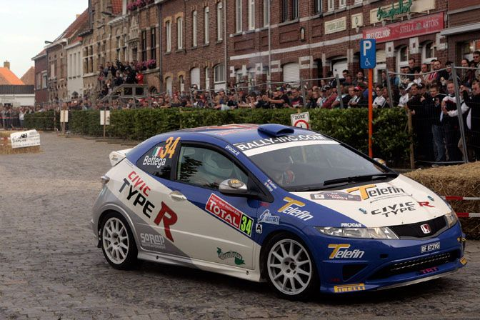 Honda civic wrc rally cars pinterest honda civic for Honda civic rally car