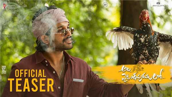 Ala Vaikunthapuramlo Teaser Released-TNILIVE Telugu Videos