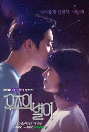 Love Affairs In The Afternoon Drakorindo : affairs, afternoon, drakorindo, Universe's, Korean, Drama, 2017,, Watch, Drama,, Romance