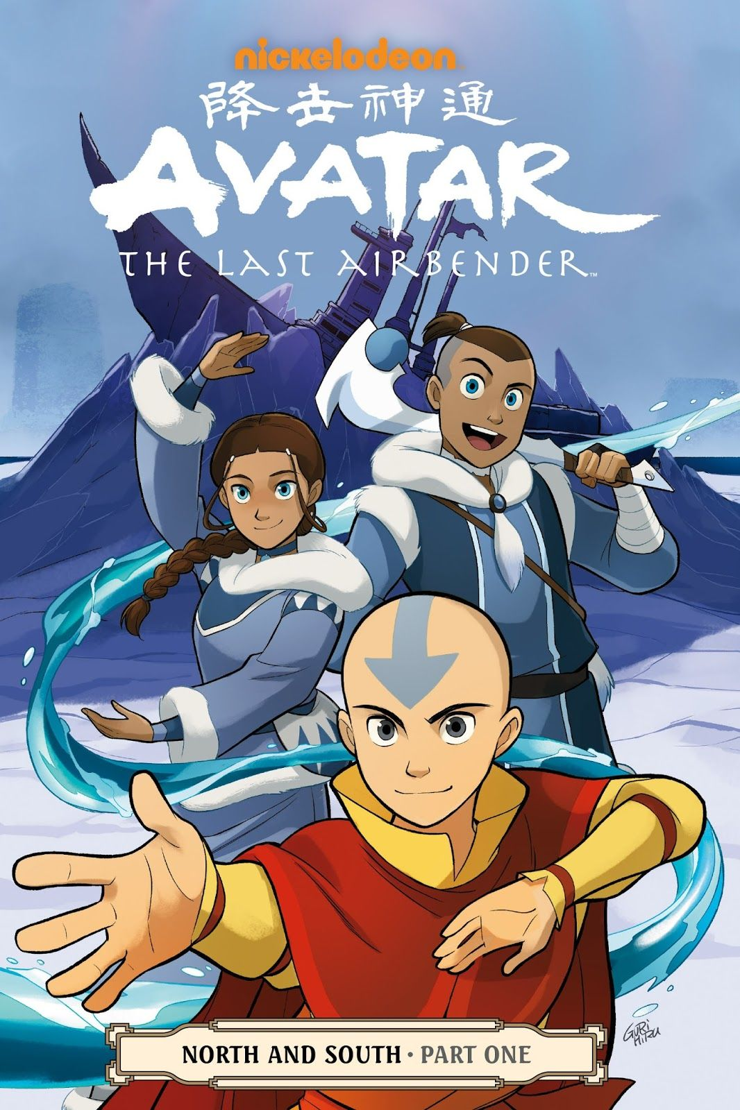 Avatar The Last Airbender Nickelodeon : avatar, airbender, nickelodeon, Nickelodeon, Avatar:, Airbender, North, South, Issue, Airbe…, Avatar, Airbender,