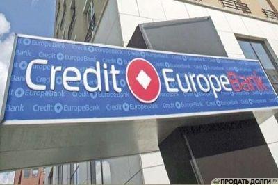 Европа кредит банк ул