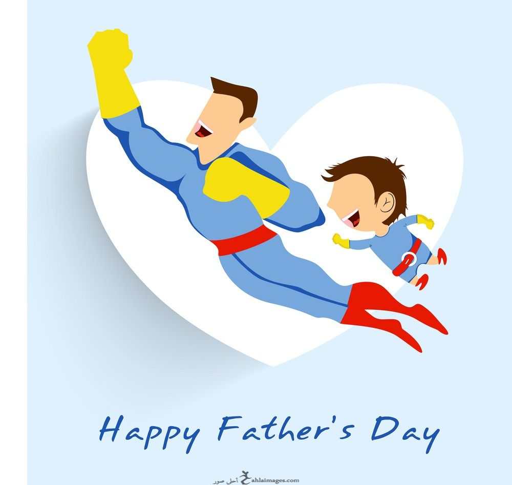صور يوم الأب 2019 بطاقات تهنئة عيد الأب العالمي Father S Day Fathers Day Fathers Day Images Happy Fathers Day