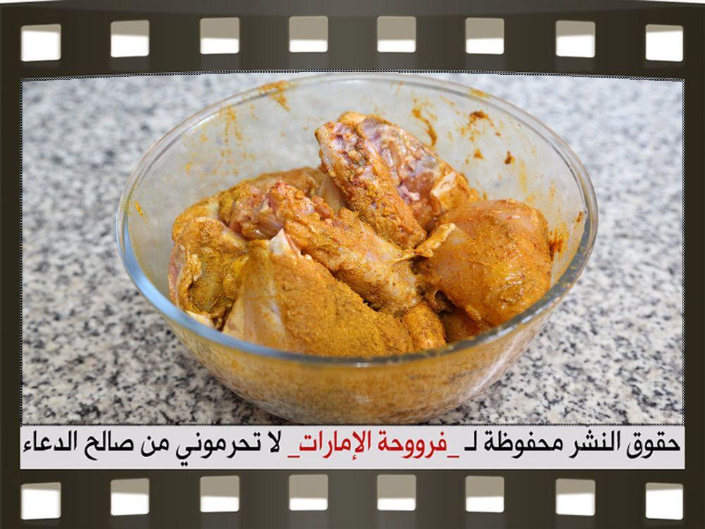 دجاج تكا مسالا الهندي بالخطوات المصورة Food Breakfast