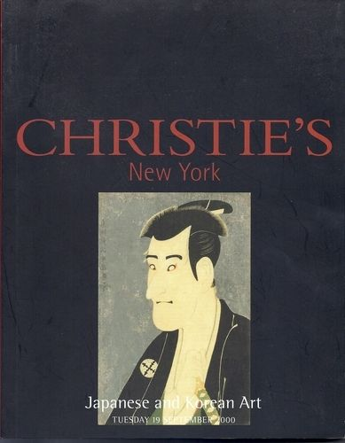 Christie's    www.yookstore.net