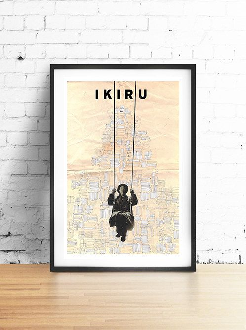 IKIRU, Original Art, Minimalist Movie Poster Print 24 x 36\