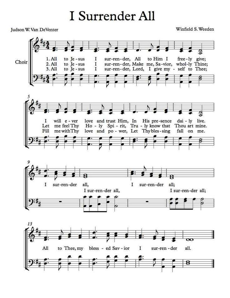 I Surrender All Hymn Sheet Music Google Search Music Pinterest