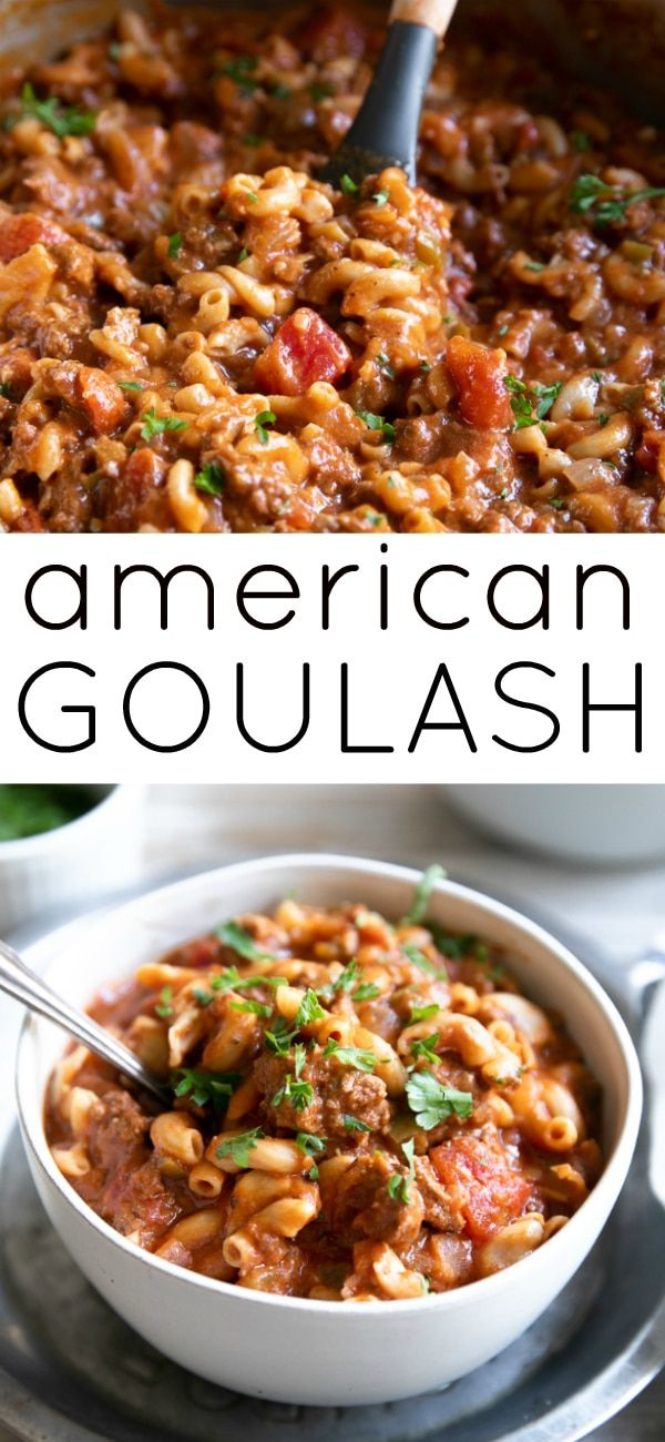 American Goulash images