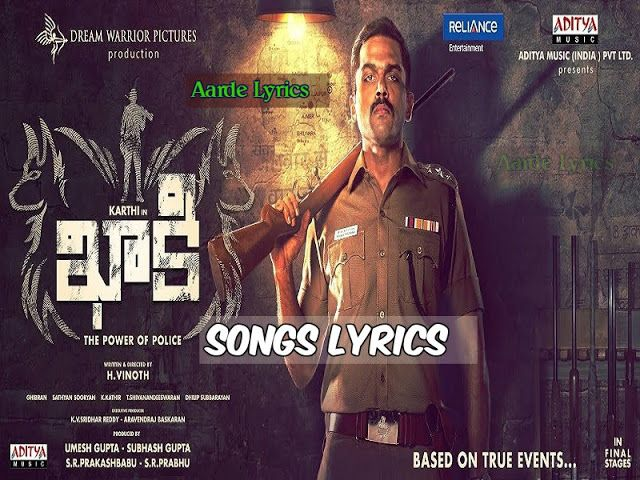 Khakee (2017) Telugu Movie Songs Lyrics | Karthi | Rakul