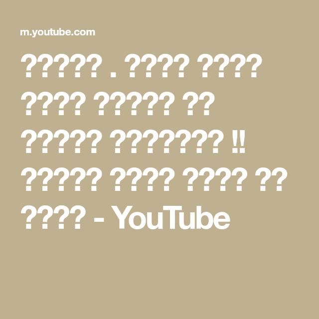 سبحان الله شاهد ماذا وجدوا في صحراء الجزائر سبحان الله منظر لا يصدق Youtube Music Motivation Youtube Create Awareness