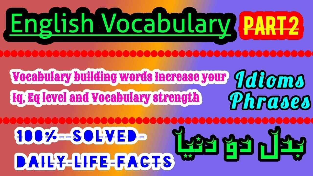 English vocabulary for competitive exam 100% solved mcqs part 2